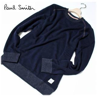 ポールスミス(Paul Smith)の《ポールスミス》新品 ポールストライプ スウェット トレーナー 秋冬 紺 L(スウェット)