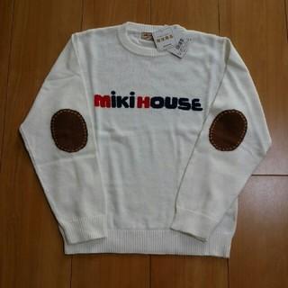 ミキハウス(mikihouse)のミキハウス☆新品限定商品綿ニット(ニット)