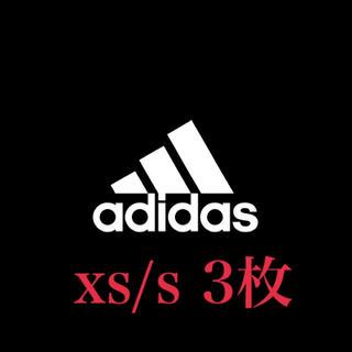 adidas - adidas アディダス XS/S 3枚