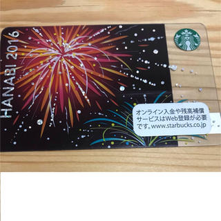 スターバックスコーヒー(Starbucks Coffee)のスターバックスカード(その他)