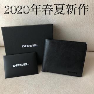 DIESEL - 箱付き新品★DIESEL 2020年春夏新作 二つ折り財布 ブラック