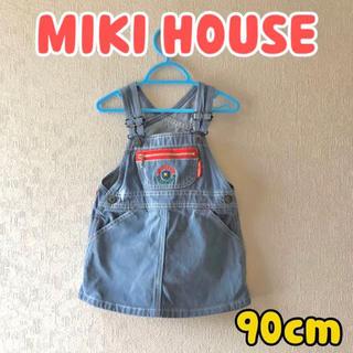 ミキハウス(mikihouse)のmikihouse(ワンピース)