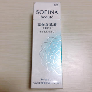 SOFINA - SOFINA ソフィーナ ボーテ 高保湿乳液 美白 とてもしっとり
