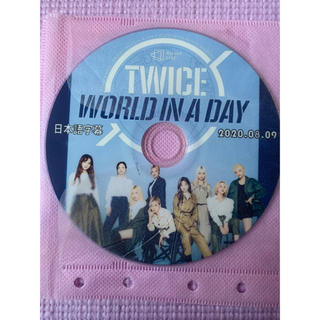 ウェストトゥワイス(Waste(twice))のTWICE WORLDTOUR 2020WORLD IN A DAY 最新!(アイドル)
