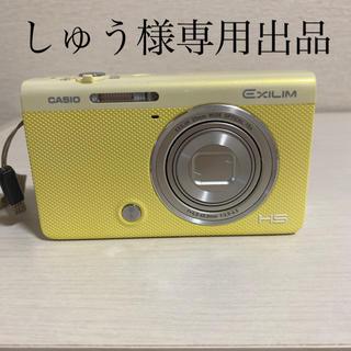 カシオ(CASIO)のCASIOEXILIM EX-ZR70WE(コンパクトデジタルカメラ)