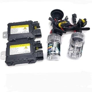新品 HID 9005 HB3 35W 4300Kバルブ 35W バラストセット