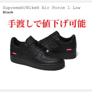 Supreme - Supreme x Nike Air Force 1 2702