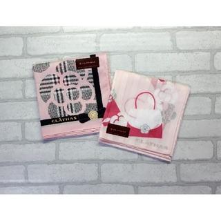 CLATHAS - 送料無料■CLATHAS/クレイサス■かばん柄 大判ハンカチ■2枚セット②