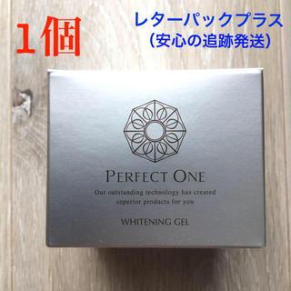 【新品】 パーフェクトワン 薬用ホワイトニングジェル 1個 75g