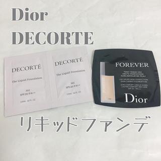 ディオール(Dior)のディオール・コスメデコルテ★リキッドファンデサンプルセット★デパコス(サンプル/トライアルキット)