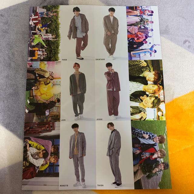 Johnny's(ジャニーズ)のMyojo11月号 厚紙 SixTONES エンタメ/ホビーのタレントグッズ(アイドルグッズ)の商品写真
