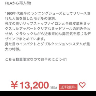 フィラ(FILA)のFILA スニーカー 新品❗️ (スニーカー)