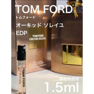 トムフォード(TOM FORD)の[t-os]TOMFORD トムフォード オーキッドソレイユ  1.5ml(ユニセックス)
