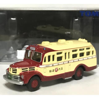 トミカ リミテッド ボンネットバス はとバス