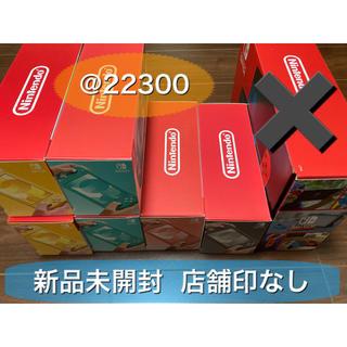 ニンテンドースイッチ(Nintendo Switch)の【新品】各色6点セット Nintendo Switch lite @22300(携帯用ゲーム機本体)