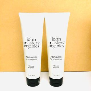 John Masters Organics - ジョンマスターオーガニック R&A ヘアマスク 148ml 2本セット