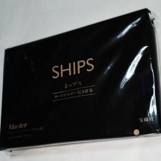 シップス(SHIPS)のSHIPS カードホルダー付き財布 匿名発送(折り財布)