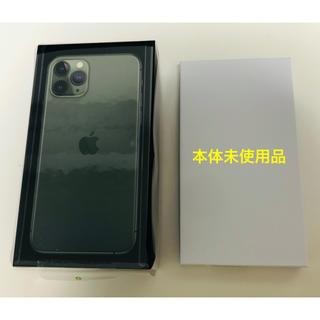 iPhone - 【本体未使用】SIMフリー iPhone 11 Pro 64GB