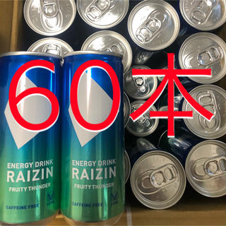 タイショウセイヤク(大正製薬)のRAIZIN ライジン 60本セット エナジードリンク 大正製薬(ソフトドリンク)