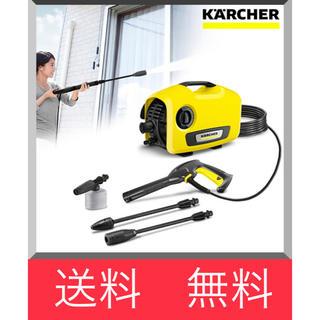 高圧洗浄機 K2 サイレント
