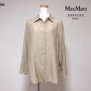 マックスマーラ(Max Mara)のWEEKEND MaxMara シルクシャツ ベージュ イタリア製(シャツ/ブラウス(長袖/七分))