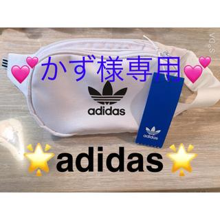 adidas - ⭐️アディダスウエストポーチ🌟