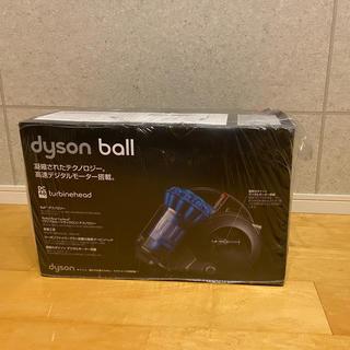 Dyson - ダイソン ダイソンボール dyson ball