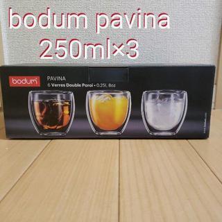 ボダム(bodum)のbodum pavina ダブルウォールグラス 250ml×3個セット(グラス/カップ)