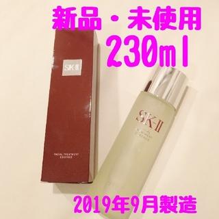 SK-II - 230ml【新品・未使用】SK-Ⅱ「フェイシャル トリートメント エッセンス」