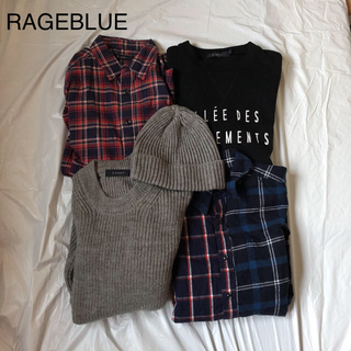 レイジブルー(RAGEBLUE)のレイジブルー まとめ売り(その他)