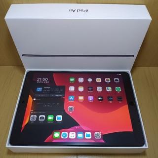 Apple - 新品同様Ipad 10.5 2019 Air3 Wifi 64Gb (保証付き)