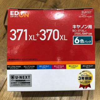 Canon - キヤノン用インクカートリッジ371XL+370XL 6色パック エディオン