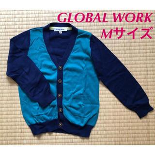 グローバルワーク(GLOBAL WORK)のGLOBAL WORK グローバルワーク カーディガン キッズ Mサイズ 110(カーディガン)