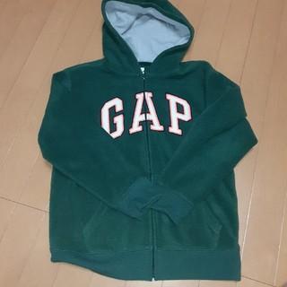 ギャップキッズ(GAP Kids)のGapkids フリースパーカー(ジャケット/上着)