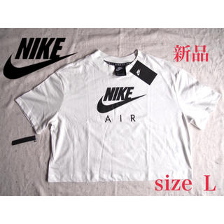 NIKE - 【新品*L】NIKE Tシャツ NIKE AIR ショート丈 ウェア
