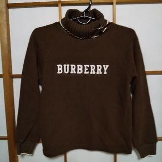 バーバリー(BURBERRY)のBURBERRY ショート丈タートルネックセーター(ニット/セーター)