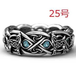 北欧アクセ ウルフ 狼 リング 指輪 最高級ジルコニア使用 25号(リング(指輪))