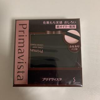 Primavista - プリマヴィスタ 化粧持ち実感 おしろい EX ブラックプリマ フェイスパウダー