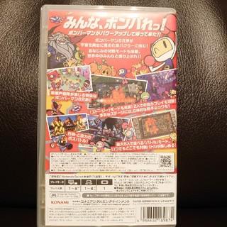 コナミ(KONAMI)のスーパーボンバーマン R Switch used品(家庭用ゲームソフト)