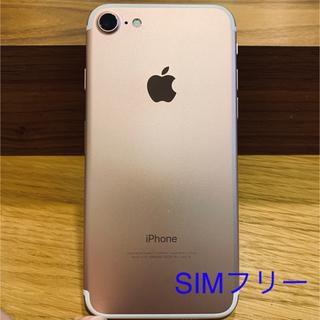 Apple - iPhone 7 32GB ローズゴールド😊