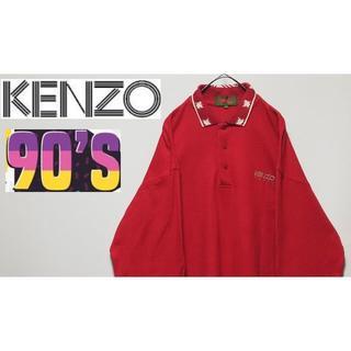 KENZO - 165 90年代 KENZO GOLF 4 刺繍ロゴ ポロシャツ