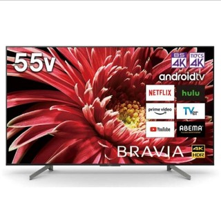 BRAVIA - BRAVIA SONY 55V型チューナー内蔵液晶テレビ