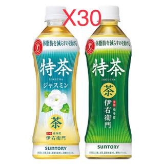 特茶 30本