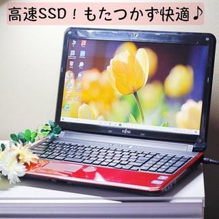 フジツウ(富士通)の34 高速!SSDでサクサク快適。カメラあり。レッド♪富士通AH54/D(ノートPC)