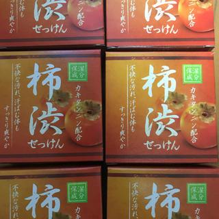 柿渋石鹸 6個セット