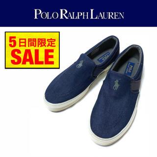 ラルフローレン(Ralph Lauren)のSALE【新品】POLO RALPH LAUREN スリッポン UK7.5 N(スリッポン/モカシン)