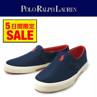 ラルフローレン(Ralph Lauren)のSALE【新品】POLO RALPH LAUREN FAKENHAM UK7.5(スリッポン/モカシン)