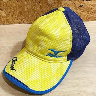 ミズノ(MIZUNO)のミズノ キャップ 黄色(ウェア)
