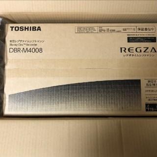 東芝 - REGZA 4TB ブルーレイレコーダー