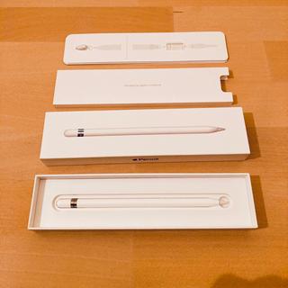 アイパッド(iPad)のApple Pencil 第1世代(タブレット)